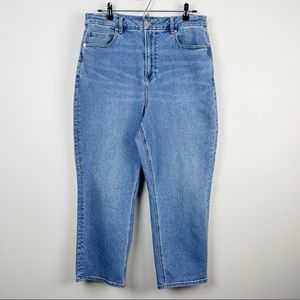 American Eagle Mom Jeans Curvy Fit